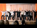 танец под Барбару Стрейзанд