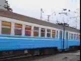ЭР1-33 отправляется со ст. Севастополь